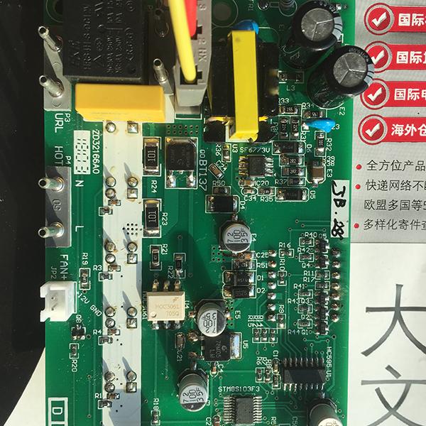 超声波电路设计